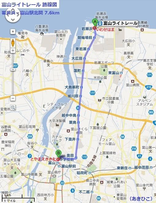 富山ライトレール 路線図 (あきひこ) 509‐663