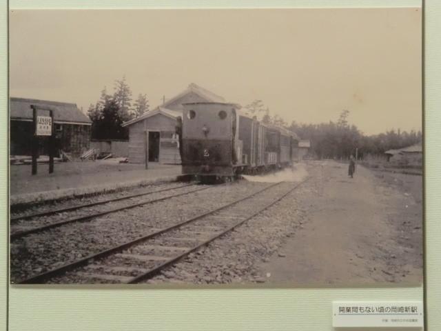 18-111030 「西尾鉄道と岡崎」展 開業 まもなくの 岡崎新駅