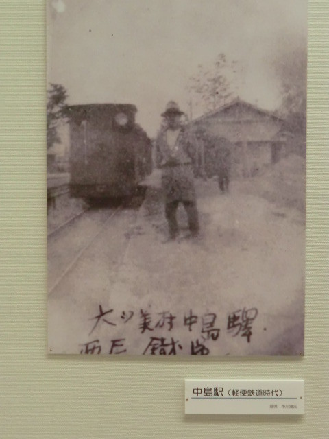 23-111030 「西尾鉄道と岡崎」展 中島駅 (市川満氏)