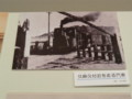 25-111030 「西尾鉄道と岡崎」展 久麻久 付近を はしる 汽車 (市川満氏)