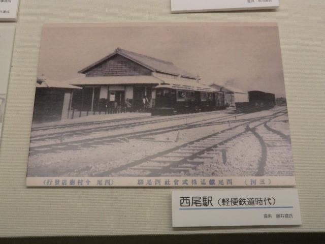 26-111030 「西尾鉄道と岡崎」展 軽便 鉄道 時代の 西尾駅 (藤井建氏)