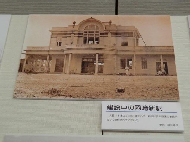19-111030 「西尾鉄道と岡崎」展 建設中の 岡崎新駅 (藤井建氏)