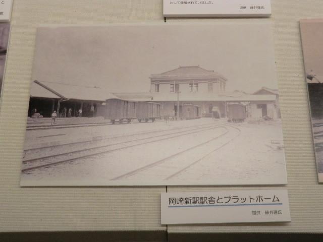 20-111030 「西尾鉄道と岡崎」展 岡崎新駅の 駅舎と プラットフォーム (