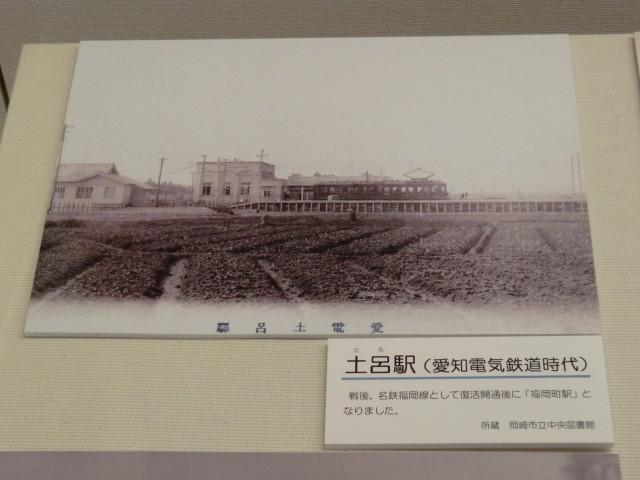22-111030 「西尾鉄道と岡崎」展 愛知電鉄 時代の 土呂駅
