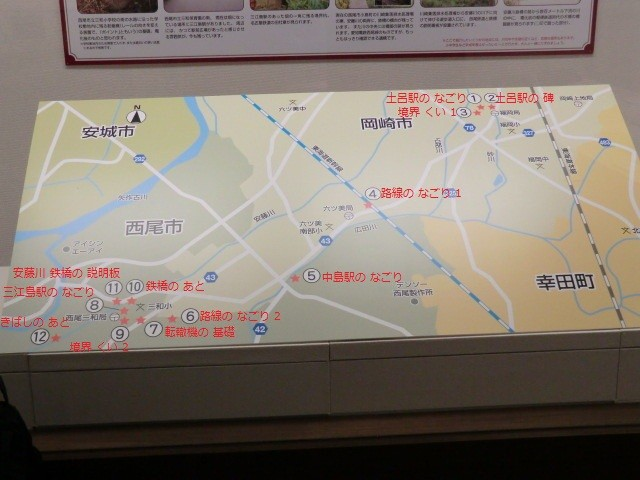 38-111030 「西尾鉄道と岡崎」展 遺跡 地図 全体