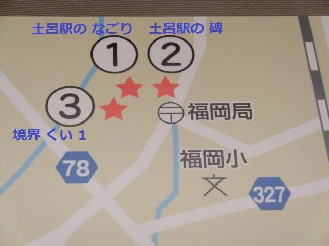 39-111030 「西尾鉄道と岡崎」展 遺跡 地図 1