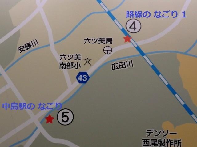 40-111030 「西尾鉄道と岡崎」展 遺跡 地図 2