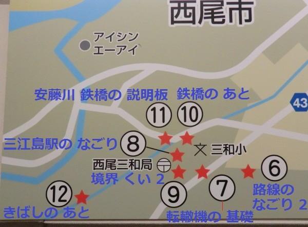 41-111030 「西尾鉄道と岡崎」展 遺跡 地図 3