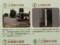 43-111030 「西尾鉄道と岡崎」展 遺跡 1、2