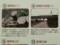 44-111030 「西尾鉄道と岡崎」展 遺跡 3、4