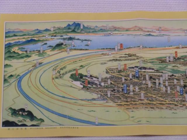 14-111030 「西尾鉄道と岡崎」展 西尾町 鳥瞰図 1