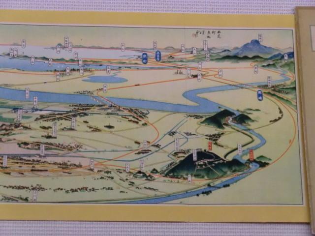 16-111030 「西尾鉄道と岡崎」展 西尾町 鳥瞰図 3