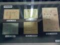 35-111030 「西尾鉄道と岡崎」展 特殊 乗車券