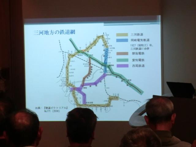 57-111030 「西尾鉄道と岡崎」展 藤井建氏 講演会 1432