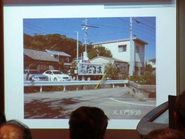 66-111030 「西尾鉄道と岡崎」展 藤井建氏 講演会 1502