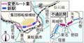 仙石線 東名 (とうな)-野蒜 (のびる)間 ルート 変更 (かほく)