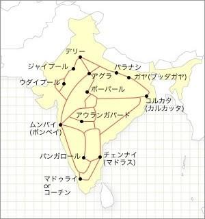 【インド】 高速 鉄道 計画 イトルズさん 2010.10.22