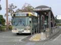 111105 09:45 新富士 富士駅南口 いき 富士急バス