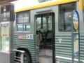 111105 09:46 新富士 富士駅南口 いき 富士急バス