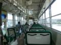 111105 09:47 新富士 富士駅南口 いき 富士急バス 車内