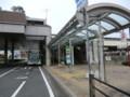 111105 10:02 富士 富士駅南口バス停