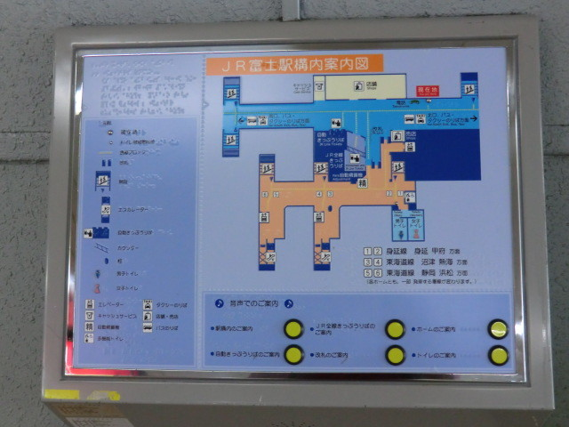 111105 10:10 富士駅 構内 案内図