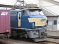 111105 東海道線 13:29 富士 EF66