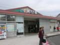 111105 東海道線 14:10‐2 草薙 駅舎