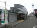 111105 静岡鉄道 14:15‐1 草薙 駅舎