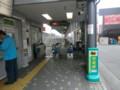 111105 静岡鉄道 14:16‐1 草薙 改札