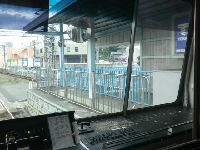 111105 静岡鉄道 14:28 柚木 (ゆのき)