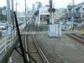 111105 静岡鉄道 14:29 春日町 (かすがちょう)