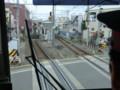 111105 静岡鉄道 14:30 音羽町 (おとわちょう)