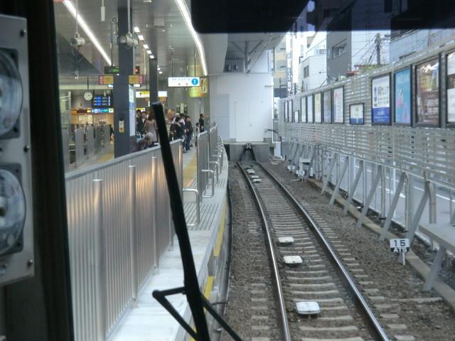 111105 静岡鉄道 14:34‐2 新静岡 到着