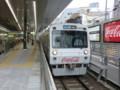 111105 静岡鉄道 14:36‐1 新静岡 のって きた 電車