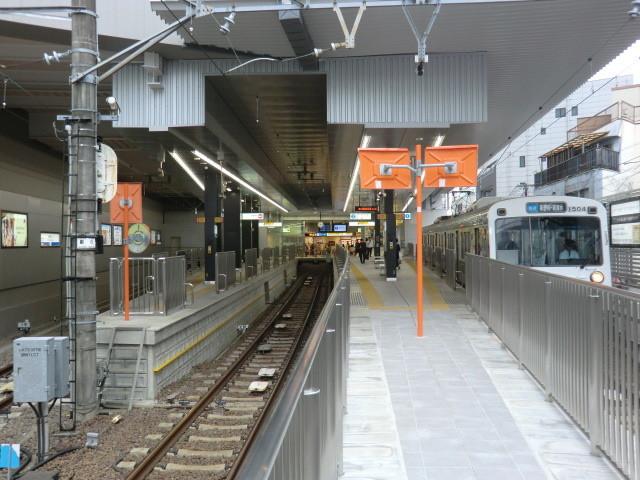 111105 静岡鉄道 14:37 新静岡 2面 3線の くしがた ホーム