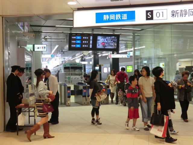 111105 静岡鉄道 14:43 新静岡 改札