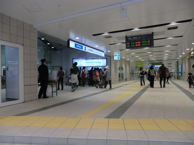 111105 静岡鉄道 14:44 新静岡