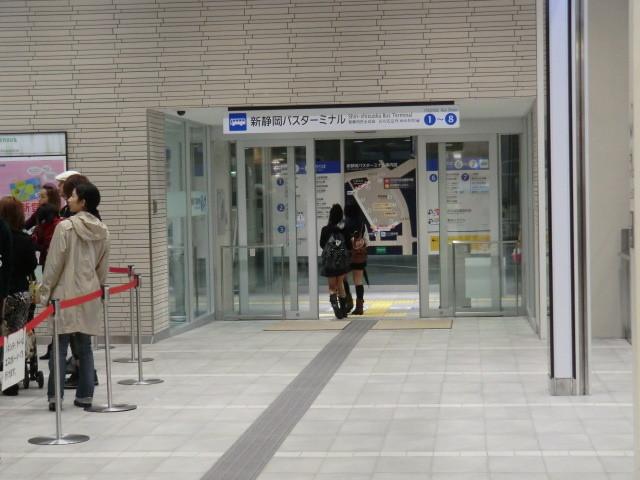 111106 新静岡 13:25 バスターミナル