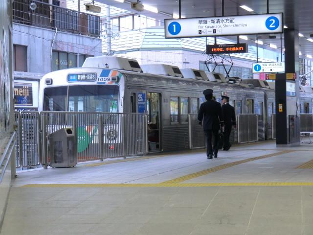 111106 新静岡 13:29 駅と 電車