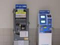 111106 新静岡 13:31‐2 バスターミナル カード 自販機