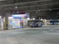 111106 新静岡 13:32 バスターミナル