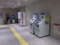 111106 新静岡 13:33 バスターミナル 高速線 券売機