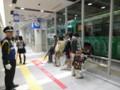 111106 新静岡 13:34 バスターミナル