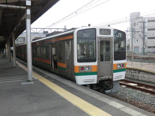 111109 愛環 (9) 14:02 岡崎 愛環 電車の いきさきは 名古屋!