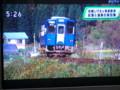 111111 17:26 秋田内陸縦貫鉄道