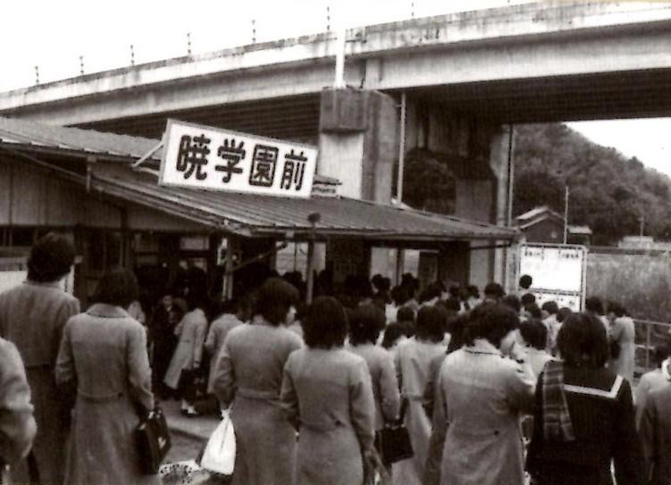 03 三岐線 暁学園前