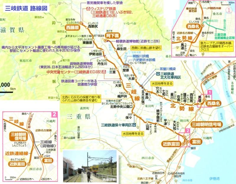 三岐鉄道 路線図