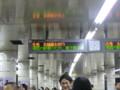 111214 13:33 地下鉄 金山駅