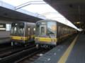 111214 藤が丘 (12) 16:14 ならぶ 電車